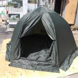Палатка летн зонт«Геолог 6-6»1 вх+форт Уралзонт, Стерлитамак