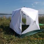 Палатка Куб 1,85х1,85х1,85, 3-х сло, Стерлитамак