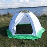Палатка 4-м ПЗ 6-4 ,3-х слойная  Ур, Стерлитамак