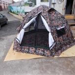 Палатка летн зонт «Охотник 6-6» 3-х сл 2вх+2форт+2окна+дно на молни., Стерлитамак