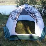 Палатка зимняя ПЗ 6-4 «Ночник», Стерлитамак